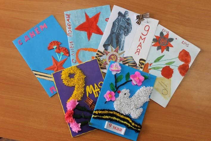 Картинки, открытки школьников ветеранам